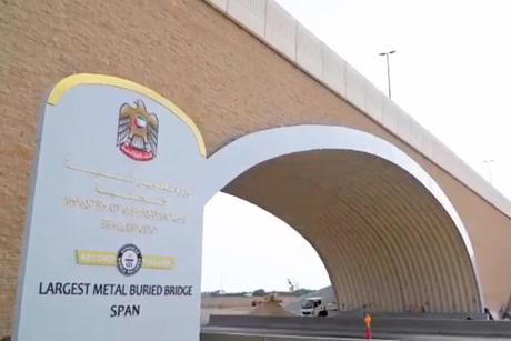 UAE wins Guinness World Record for world's longest arch steel bridge