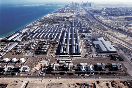 Ground broken on Emirates Global Aluminium's Jebel Ali power facility