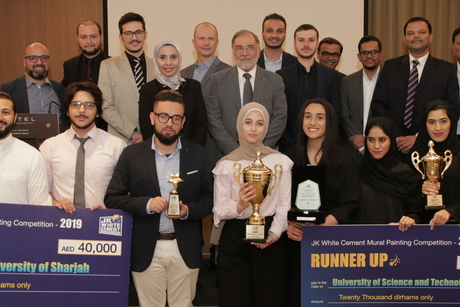 UAE's JK White Cement engages students amid CSR efforts