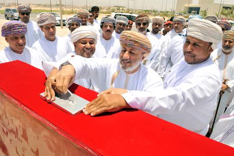 Construction starts on Salalah Free Zone's $10m Knowledge Academy