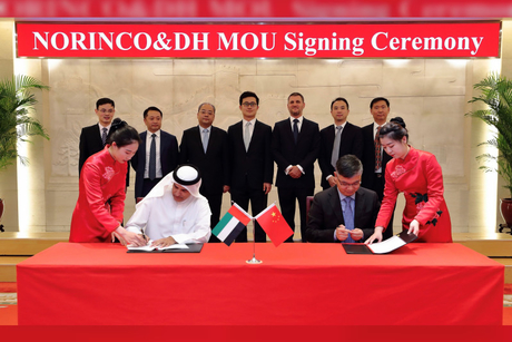 Dubal Holding, China's Norinco sign Belt and Road Initiative MoU