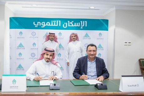 Saudi Arabia's Ministry of Housing, US's Katerra to build 4,100 homes