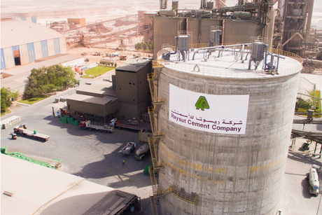 Raysut Cement inks Duqm plant deals; eyes $700m India expansion