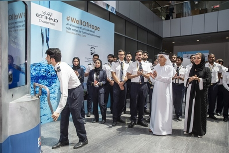 Abu Dhabi airline Etihad to build 30 wells in Africa by end-2019