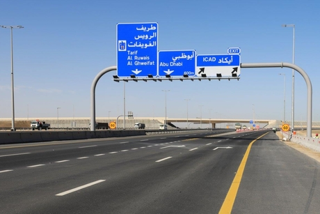 Musanada opens $16m B17 Bridge for Icad in Abu Dhabi