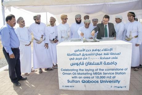 Work begins on PDO petrol station at Sultan Qaboos University