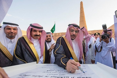 Prince Faisal launches $67m projects in Saudi Arabia's Qassim