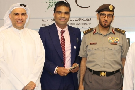 Airolink CEO Dr Anil Pillai receives UAE Gold Card residency permit