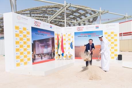 Ground broken on Expo 2020 Dubai's Netherlands Pavilion