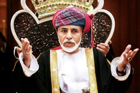 Oman's HM Sultan Qaboos bin Said issues PPP, bankruptcy laws