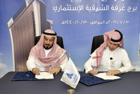Al Bawani to build $89m Al-Kharwa Investment Tower in Saudi Arabia
