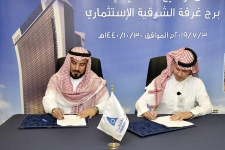 Al Bawani to build $89m Al-Kharwa Investment Tower in Saudi Arabia