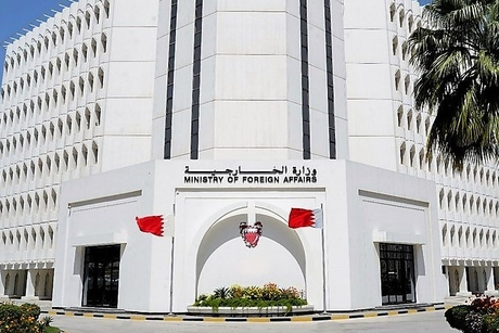 Design tender floated for Bahrain Ministry of Foreign Affairs HQ