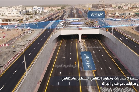 Dubai's RTA to open Tripoli Street Improvement Project on 24 July