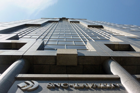 Canada's SNC-Lavalin records net loss of $1.6bn in Q2 2019