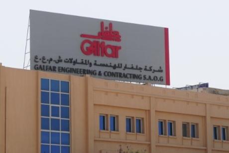 Late payments prompt 9% revenue drop for Oman's Galfar