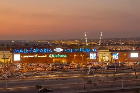 Arabian Centres, Muvi Cinemas to open screens in Saudi Arabia's malls