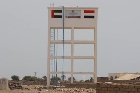UAE's water project in Yemen's Qataba to benefit 2,000 families