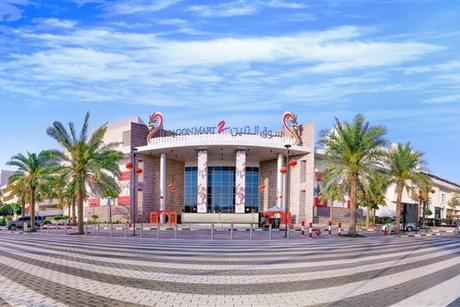 Nakheel Malls unveils Dragon Mart 2's Ahdaaf rooftop sports complex
