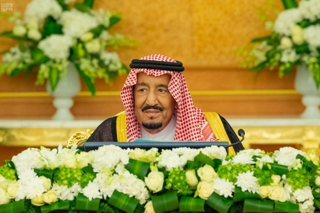 Royal Order renames Saudi Arabia's Riyadh Development Authority