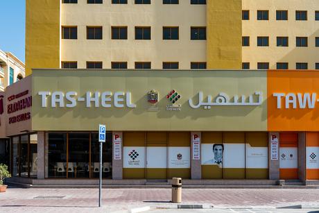 UAE's Mohre refers 17 Tas-heel fraud suspects to Public Prosecution