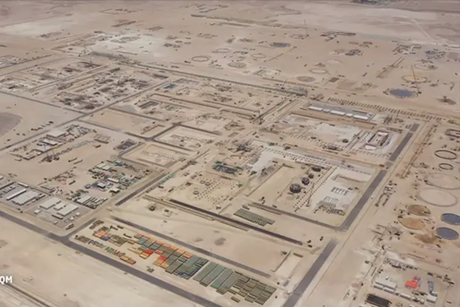 Tecnicas Reunidas, Daewoo pick WEG for $7bn Duqm Refinery