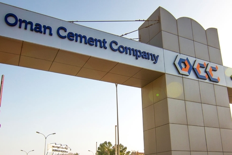 Oman Cement Company appoints consultancy for $212m Duqm plant