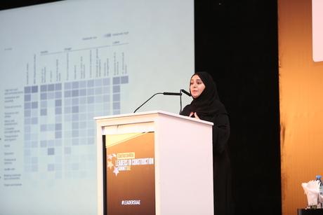 Leaders UAE 2019: Eng Anwaar Al Shimmari explains AI adoption