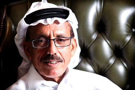 Top 100 GCC Real Estate Developers: Al Habtoor Group