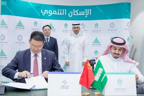 Sinohydro, CMEC picked to build 4,867 homes for Saudi government