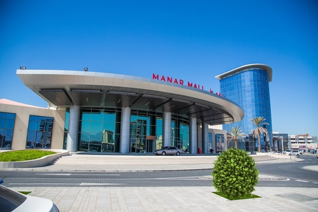 Manar Mall charts expansion with Gym Nation, Dunkin Donuts