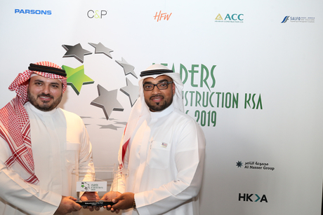 Leaders KSA Awards 2019: Dubox is Subcontractor of the Year