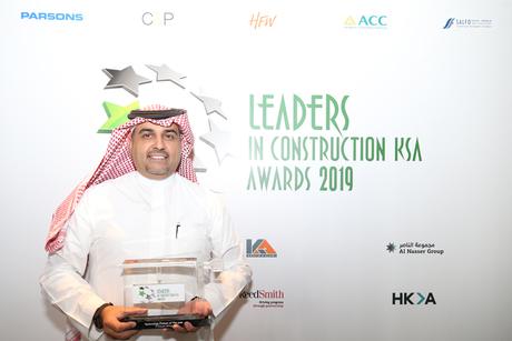 Leaders KSA Awards 2019: Al Nasser named top tech partner