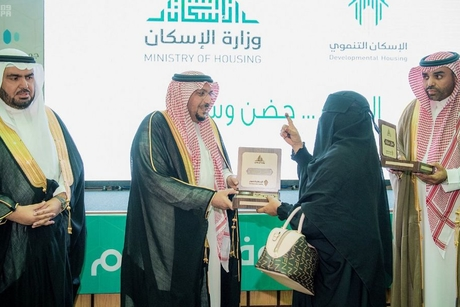 Prince Faisal hands over 40 homes in Saudi Arabia's Badayea, Qassim