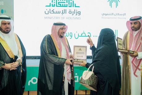 Prince Faisal hands over 40 homes in Saudi Arabia's Badayea, Qassim
