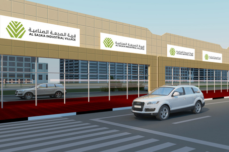 Sharjah's Al Saja'a Industrial Village launched with 100 units