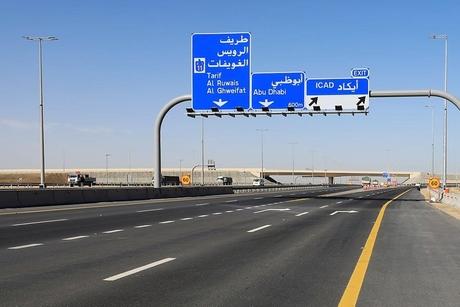 YouGov: Sheikh Zayed Road (E11) is Abu Dhabi residents' favourite