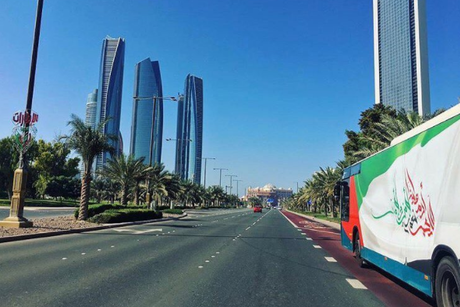 Integrated Fare System to start on 11 October in Abu Dhabi