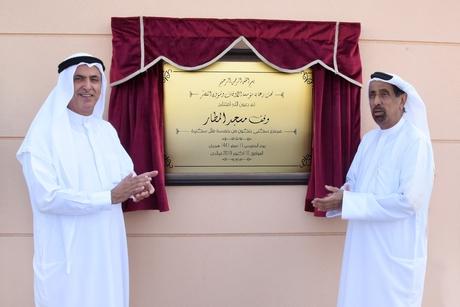 Amaf's $3m five-villa project in Dubai's Al Garhoud complete