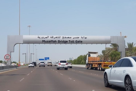 Road toll gates will be free in Abu Dhabi until 1 January 2020