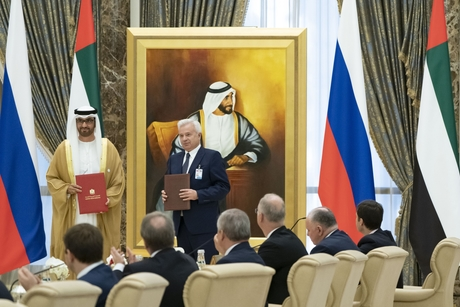 Adnoc awards Russia's Lukoil 5% stake in Ghasha sour gas concession