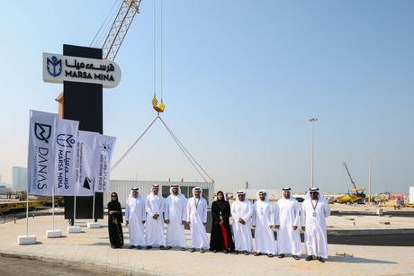 Abu Dhabi Ports breaks ground on Marsa Mina waterfront destination