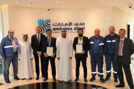 Senaat's UAE-based Emirates Steel receives two patents from USPTO