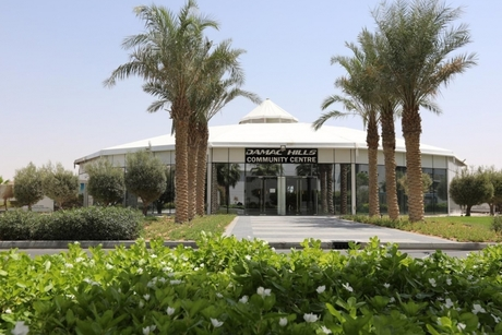 Dubai's Damac Properties launches community centre in Damac Hills