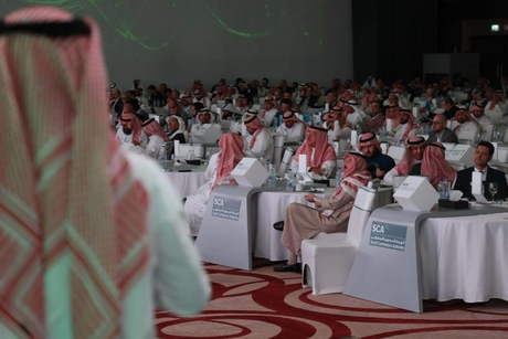 Saudi Contractors Authority launches FPF in Riyadh from Feb 20