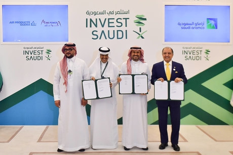 Aramco, Acwa Power, Air Products to establish $11.5bn joint venture