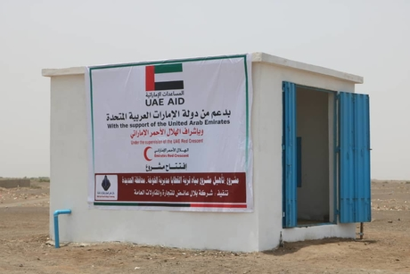 Emirates Red Crescent to launch two water projects in Yemen