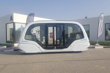 SRTI Park launches pilot phase of autonomous vehicles