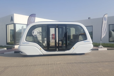 SRTI Park launches pilot phase of autonomous vehicles