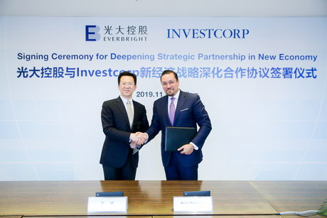Investcorp, China Everbright to invest in intelligent infrastructure